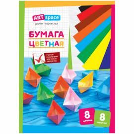 Цветная бумага A4, ArtSpace 8л., 8цв., немелованная, на скобе