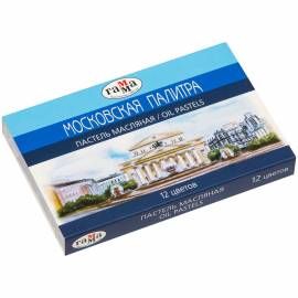 "Пастель масляная Гамма ""Московская палитра"", 12 цветов, картон. упак."