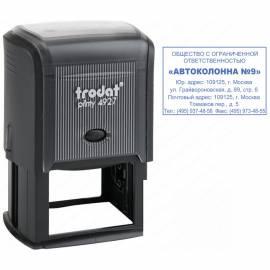 Оснастка для штампа Trodat 4927, 60*40мм, пластик, синий