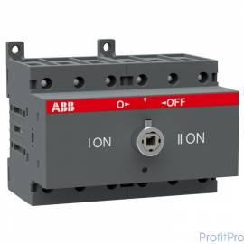 АВВ 1SCA105402R1001 Реверсивный рубильник OT80F3C до 80А 3х-полюсный для установки на DIN-рейку или монтажную плату (без ручки)