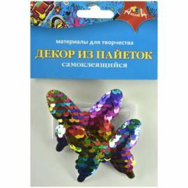 "Материал декоративный Апплика ""Декор из пайеток. Бабочки"", самоклеящиеся, 2шт."