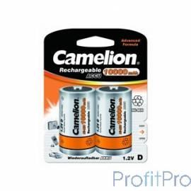 Camelion D-10000mAh Ni-Mh BL-2 (NH-D10000BP2, аккумулятор,1.2В)