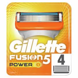 """Кассеты для бритья сменные Gillette """"Fusion. Power"""", 4шт. (ПОД ЗАКАЗ)"""