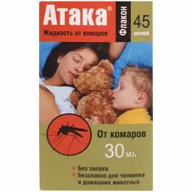 Жидкость от комаров для фумигатора Атака, 45 ночей, 30мл, картонная коробка