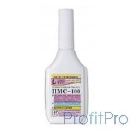 РОС Смазка силиконовая ПМС-100 ( термостойкая смазка ) 40 мл [60641]