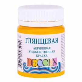 Краска акриловая художественная Decola, 50мл, глянцевая, баночка, желтый средний