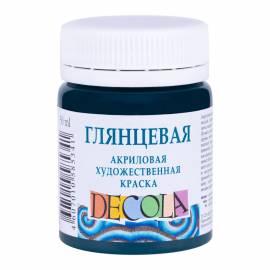 Краска акриловая художественная Decola, 50мл, глянцевая, баночка, изумрудный