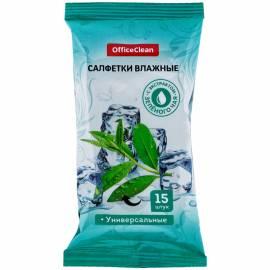 Салфетки влажные OfficeClean, 15шт., универсальные очищающие, экстракт зеленого чая