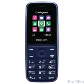 Philips E125 Xenium Blue