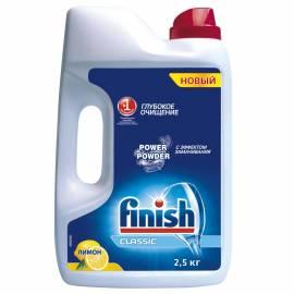 """Порошок для посудомоечной машины Finish Power """"Classic. Лимон"""", 2,5кг"""