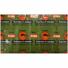 Пластины от комаров для фумигатора Атака, 10шт.