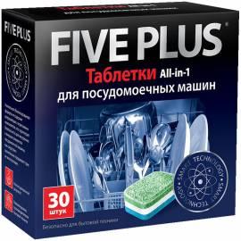 """Таблетки для посудомоечной машины Five Plus """"All in 1"""", 30шт."""