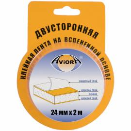 Клейкая лента двусторонняя Aviora, 24мм*2м, на вспененной основе, блистер