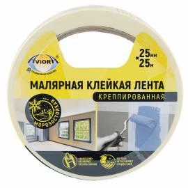 Клейкая лента малярная Aviora, 25мм*25м, креппированная, инд. упаковка