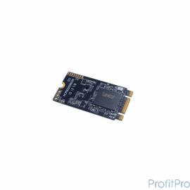 Lexar SSD M.2 128GB NM520 LNM520-128RB PCIe3x2