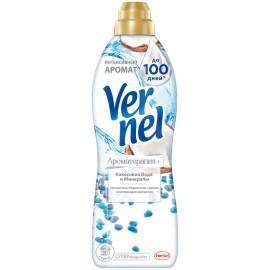 """Кондиционер для белья Vernel """"Aroma. Кокосовая вода и минералы"""", концентрат, 910мл"""
