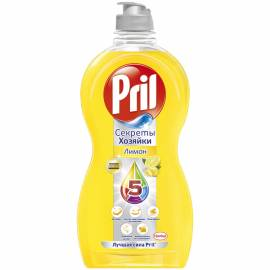 "Средство для мытья посуды Pril ""Лимон"", 450мл"