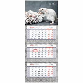 """Календарь квартальный 3 бл. на 3 гр. OfficeSpace Premium """"Символ года"""", с бегунком, 2020"""