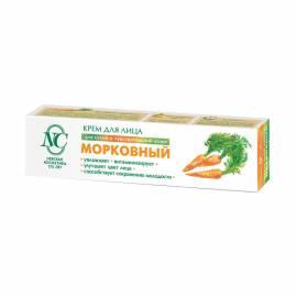 """Крем для лица Невская Косметика """"Морковный"""", 40мл"""