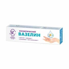 Вазелин косметический Невская Косметика, 40мл