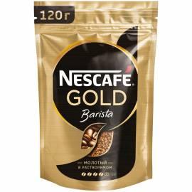 """Кофе растворимый Nescafe """"Gold. Barista"""", сублимированный, с молотым, мягкая упаковка, 120г"""
