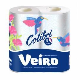 """Полотенца бумажные в рулонах Veiro """"Colibri"""", 3-х слойн.,15м, тиснение, белые, 2шт."""