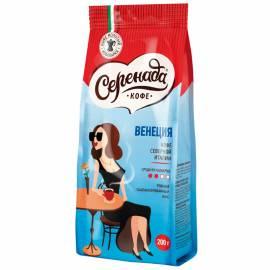 """Кофе молотый Серенада """"Венеция"""" для кофеварки, вакуумный пакет, 200г"""