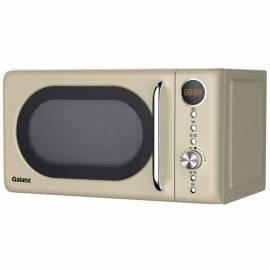 Микроволновая печь Galanz MOG-2072DC, 20л, электронное управление, кремовая