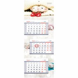 """Календарь квартальный 3 бл. на склейке OfficeSpace Люкс каскад """"Символ года"""", с бегунком, 2020г."""