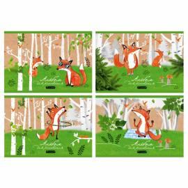 """Альбом для рисования 12л., А5, на скрепке BG """"Funny Fox"""""""