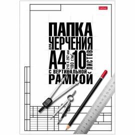 """Папка для черчения Hatber, 10л., А4 """"Классика"""", с вертикальной рамкой, 180г/м2"""