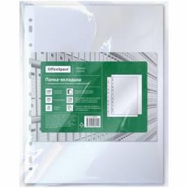 Папка-вкладыш с перфорацией OfficeSpace, А4, 25 мкм, матовая