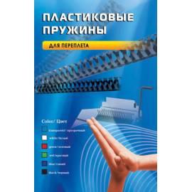 Пружины пластик D06мм Office Kit, синий, 100шт.