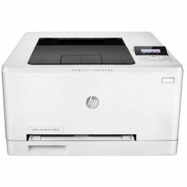 Принтер лазерный цветной HP Color LJ Pro M252n (A4, 18/18ppm, 128Mb, 4цв., USB/LAN)
