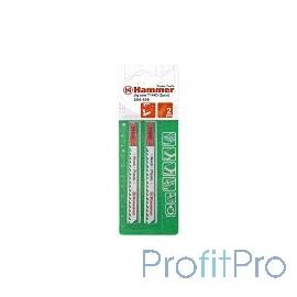 Пилка для лобзика Hammer Flex 204-108 JG WD-PL T144D (2pcs) дерево, быстро, 74мм, шаг 4.0-5.2, HCS [30566]