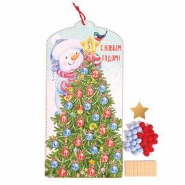 "Новогодний набор для творчества ""Елка-календарь. Снеговик"", 46,5*21см"