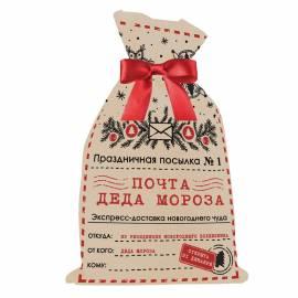 """Мешок для упаковки подарков с лентой """"Почта Деда Мороза"""", бежевый, 30*20см"""