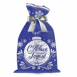 """Мешок для упаковки подарков с лентой """"С Новым Годом!"""", синий, 30*20см"""