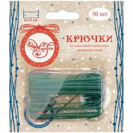 Набор крючков-подвесов для новогодних украшений, 50шт., 6,3см, зеленый, блистер