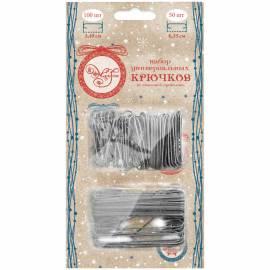 Набор крючков-подвесов для новогодних украшений, 100шт.*3,5см + 50шт*6,3см, серебро, блистер