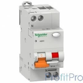 Schneider-electric 11473 ДИФ. АВТ. ВЫКЛ. АД63 1П+Н 16A 30MA 4,5кА C АС, Испания
