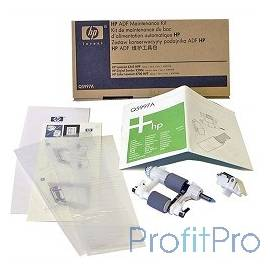 HP Q5997-67901 Ремонтный комплект ADF HP CLJ 4730/LJ4345/9200c