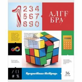 """Тетрадь тематическая 36л. """"Предметная мозаика"""" - Алгебра"""