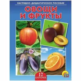 """Задание-тренажер """"Овощи и Фрукты"""""""
