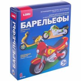 """Набор для изготовления барельефов из гипса """"Мотоциклы"""""""