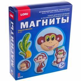 """Набор для изготовления магнитов из гипса """"Озорные обезьянки"""""""