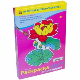 """Раскраска по номерам А5 """"Цветы"""" с акварельными красками, 2 рисунка"""