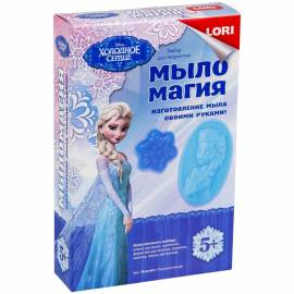 """Набор для мыловарения Мыло Магия Disney """"Холодное сердце"""""""
