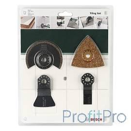 Bosch 2609256978 набор принадлежностей , для мультитула