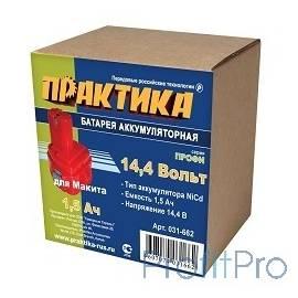 Аккумулятор ПРАКТИКА   NiCd 14,4В, 1,5Ач, для MAKITA коробка [031-662]